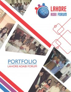 Lahore Adbi Forum – Profile